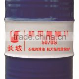 Sae 50 ship engine oil SINOPEC Marine Cylinder lube oil