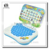 kids electronic educational baby computer, professional your own kids cartoon learning computer factory