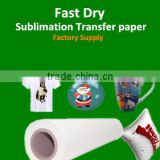 Dye Sublimation Transfer Paper 24'' 36'' 44'' 63'' 64'' Fast Dry