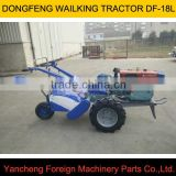 DONGFENG small walking tractor DF-18L/more models for sale