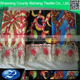 cord lace border african veritable real holland wax print fabric 6 yards                                                                         Quality Choice                                                                     Supplier's Choice