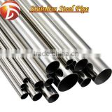 "Double Wall Stainless Steel Pipe / 24"" Diameter Stainless Steel Pipe 06Cr17Ni12Mo2 / SUS 316 Stainless Pipe Price Per Kg"