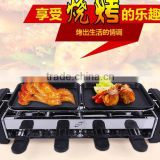 High quality Barbecue parties Smokeless indoor BBQ / indoor charcoal bbq grill / electric barbecue Grill