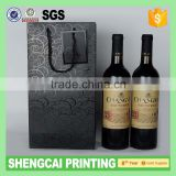 250g art paper wine bag with Spot UV finishing