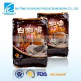 Eco-friendly food flexible packaging burlap coffee bags for sale