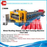 Sheet Metal Machinery Glazed Roof Tile Roof Panel Roll Forming Machine Made in China from Alibaba Exporter