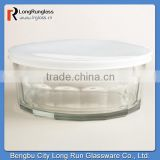 "LongRun 9"" New Design Working Glass Bowl with Plastic Lid Charming Glass Serveware Wholesale"