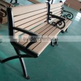 low price wpc rest chair/garden bench