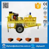 low investment business m7mi manual compressed earth block machine price