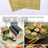 Classical Bamboo sushi Mat Made of Woven Bamboo with Polyester, Bamboo rolling mat Various Colors are Available