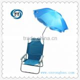 Cheap Foldable Kid chair small beach chair with umbrella