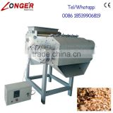 New Professional Designed Cashew Nut Processing Machine price