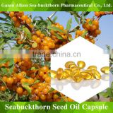 Chronic constipation promotes cell metabolism to improve liver function Seabuckthorn seed oil capsule