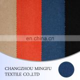 Bright Color Double Side Boiled Wool Fabric,high quality wool fabric