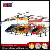 Hot selling Meijin Top series 3.5 CH RC Helicopter model with Gyro Controlled