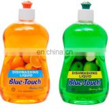 OEM Dish Liquid factory High Effective Eco Dish Washing Liquid Cleaner & Liquid Detergent