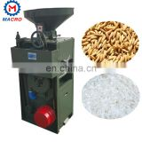 Rice Milling Plant/mini Rice Mill Machine/rice Husk Separation Machine website :ut .nana