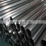 hot sale factory aisi 201 304 ss decorated pipe/tube/tubing 400# 600# 800# best price