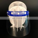 Fast Lead Time Adjustable Transparent Safety Face Shield