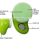 Zlime ZL-S1329 electric sonic silicon facial cleansing brush for deep cleaning skin                                                                         Quality Choice