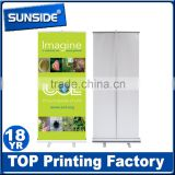 Custom size best price portable two legs roll up banner stand D-0622                                                                                                         Supplier's Choice