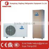 5.0KW Air Source Heat Pump(CE approved,R407c or R410a,Panasonic Compressor)