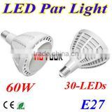 2014 Newest COB LED Par38 LED Light E27 with Cooling Fan Inside