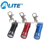 Factory Price Metal Aluminum LED Key Chain Mini Flashlight Keychain Light Torch LED Keyring