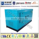 With Cummins Engine Soundproof 20kw generator set single phase                                                                                                         Supplier's Choice