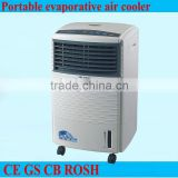 Cooling and Humidifying AC230V for room use dubai air cooler /Dubai evaporative air cooler