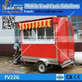 Newest factory supplier gasoline hot dog cart price tricycle mobile hot dog vending truck design