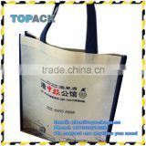 Promotional Cheap Custom Non Woven Bag,Promotional PP Non Woven Shopping Bag,High Quality Non Woven