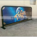 Promotional Advertising Cafe barrier restaurant screen banner + FREE design