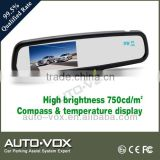 4 inch digital mirror monitor high brightness with 2 temperature sensor and compass for all cars