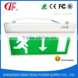 3W Hot Sell Rechargeable LED Fire Emergency Exit Sign, LED Acrylic Exit Sign                                                                         Quality Choice