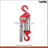 Used Truck Hoist 0.5T To 30T