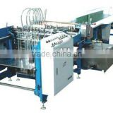 CTY-650 semi automatic book shell making machine