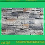split face stacked stone wall tile
