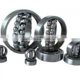 China factory supply Self-aligning Ball Bearing 2301