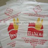 50kg grain plastic bags/Recycled packaging plastic rice bags/polypropylene raffia