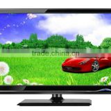 "cheap 19"" lcd tv 12 volt"