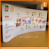 Backdrop Banner Stand,Trade Show Display,Tension Fabric Display