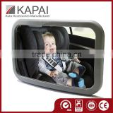 Top Sale Safety Rear View Back Seat Baby Car Mirror