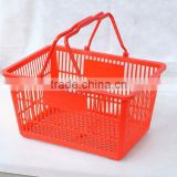 shopping bulk plastic baskets