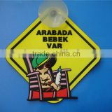 Wholesale baby on board car sign/car sticker with rubber sucker