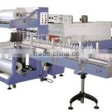 Auto sleeve wrapping machine (auto shrink wrapping machine),packing machine ,packaging machine