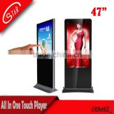 LCD Monitor USB Media Player For Advertising , fashion sex video advertising media player