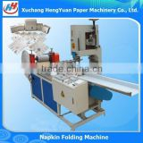 Tissue Paper Converting Machinery , Restaurant Napkin Folding Machine