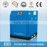 5~13bar German air end oil flooded oil-injected stationary rotary screw type air compressor with tank dryer