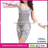 Women Natural Bamboo Charcoal Slimming Suit Magic Slimming Body Shaper Health Care Supplies